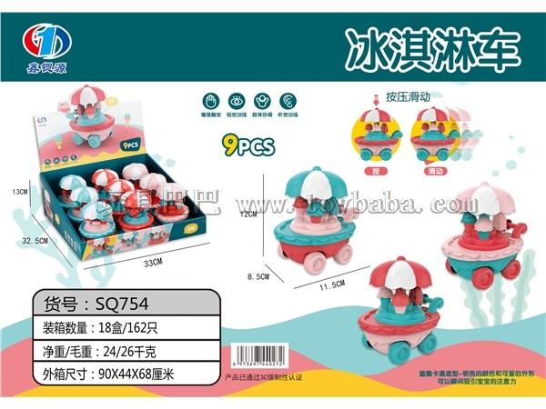 Ice cream driver press toy