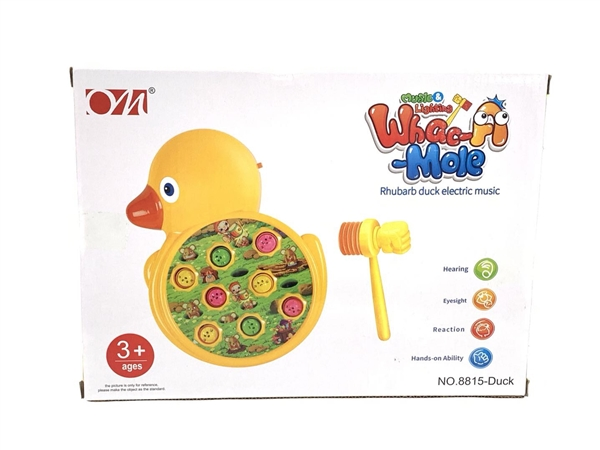 Electric hamster beating with rhubarb duck