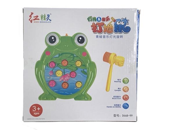 Cute frog music light rotation beating hamster