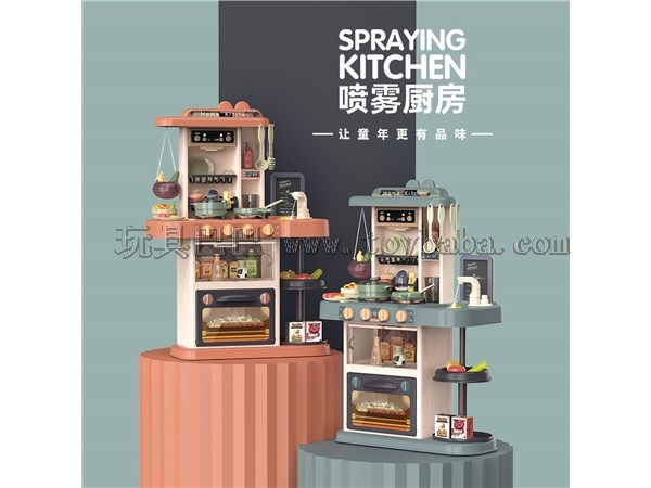 72cm Spray Kitchen (with spray, light, music, water function) 42PCS, not 6*1.5AA