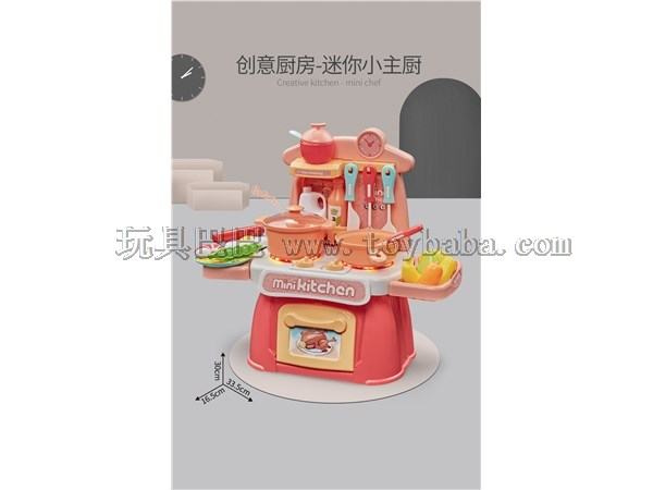 26pcs mini electronic kitchen table set with IC. Light (excluding power 3 * AA)