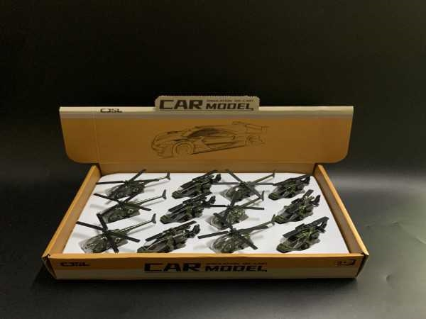 Taxi alloy helicopter (2 models)
