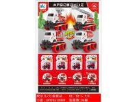 欣乐儿惯性快乐消防车套装玩具