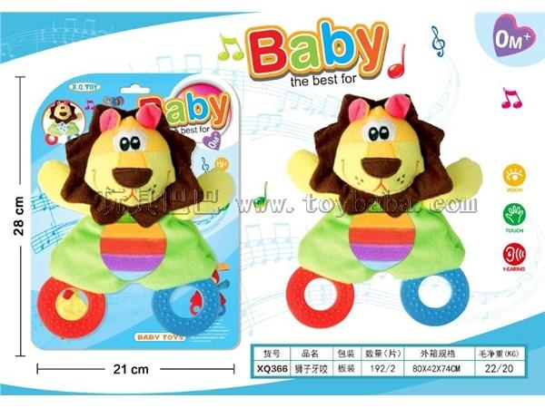 Lion teeth bite plush toys baby toys