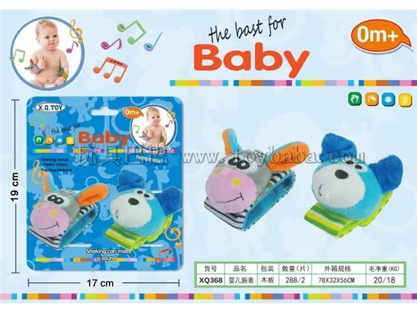 Baby watch plush toy baby toy