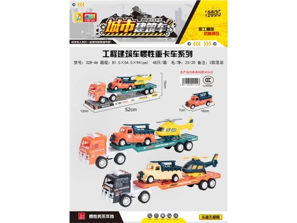 Inertia tractor