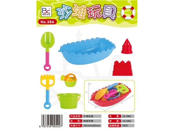 Beach Toy swimming beach boat 7-piece set