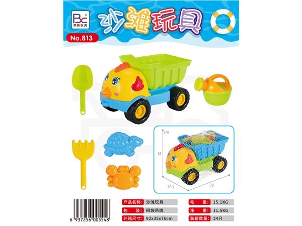 Beach toy chicken beach car 6-Piece set