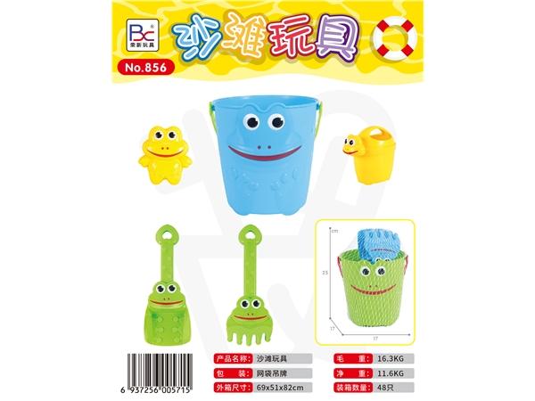 Beach toy frog bucket 5-piece set