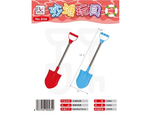 Beach Toy sand shovel snow multipurpose shovel