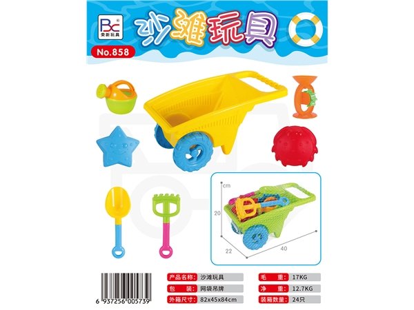 Beach Toy large cart children's sand suit