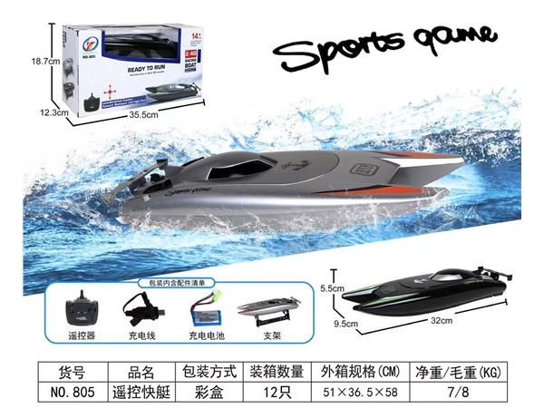 Electric toy remote control speedboat remote control boat