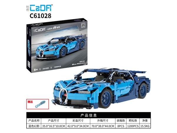 Assembled building block toy sports car 1:12 blue phantom
