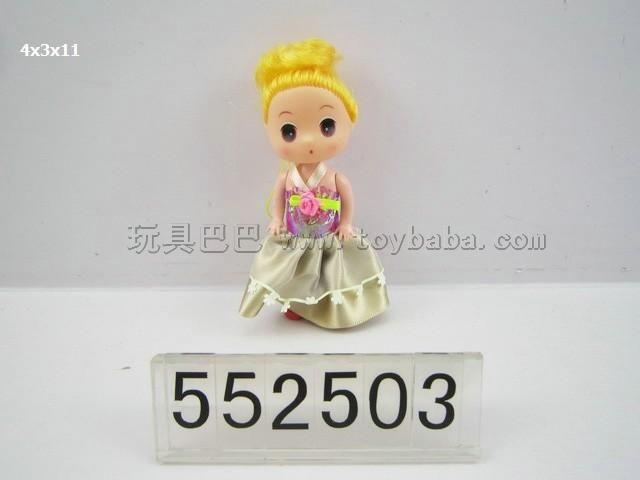 Confused doll mobile phone's accessories