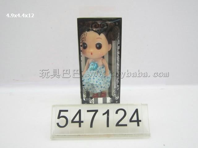12 cm big head confused doll