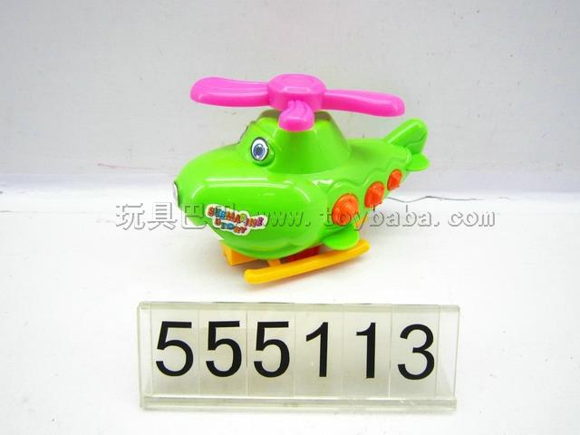 Pull line undersea boat with light(3color)