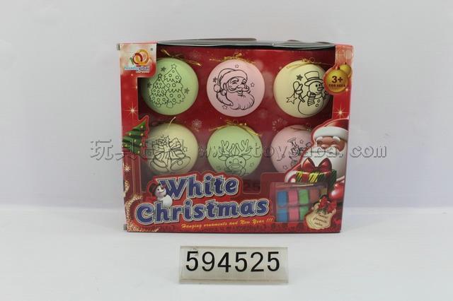 Qizhi watercolor Christmas balls