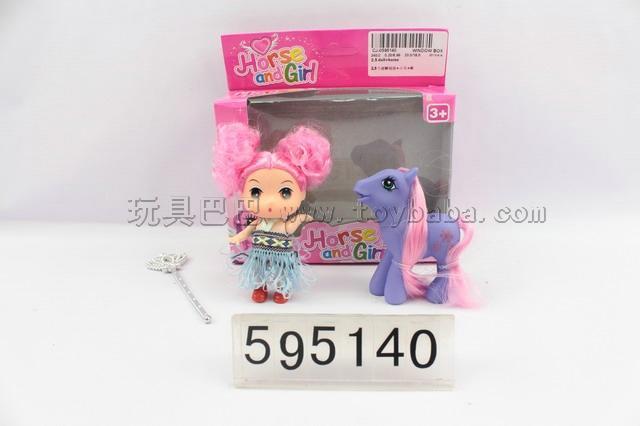 2.5 inch Doll + pony + Stick