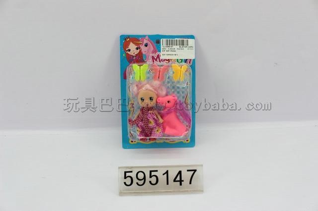 2.5 inch Poliphili doll + horse ride