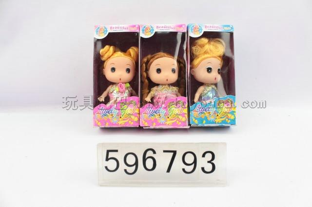 2.5 -inch confused baby doll hair, head type number) / 3
