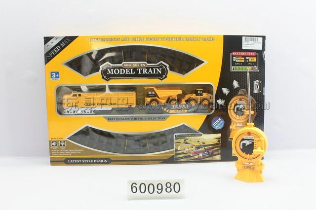 Remote speed rail train (NOT INCLUDED)