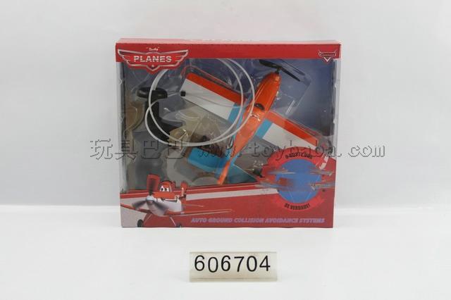 Wire control plane