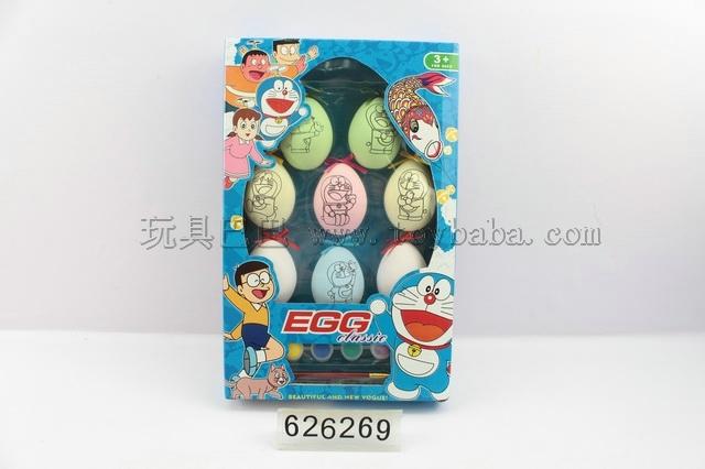 Qizhi painted eggs