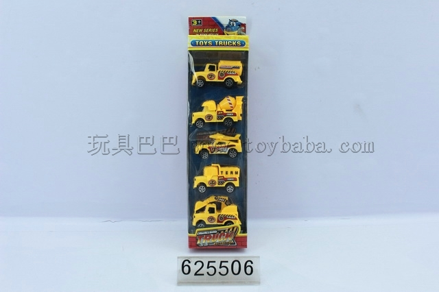 5 PCS back to solid color truck / 5