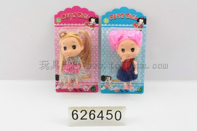 3.5 -inch solid body cute confused doll / 2