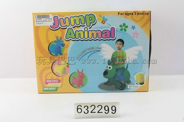 Inflatable jumping cow with a pump
