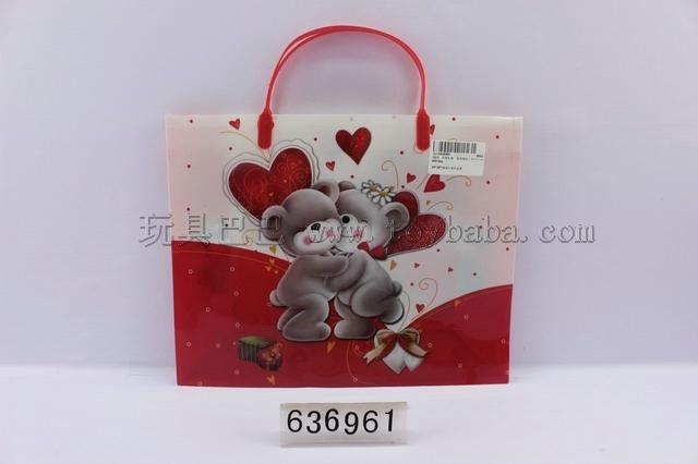 32 * 25 * 11 care bears gift bags