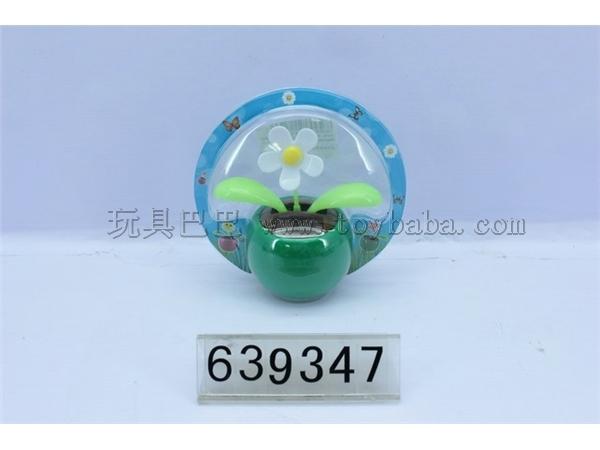 Solar swing flower ( five flower )