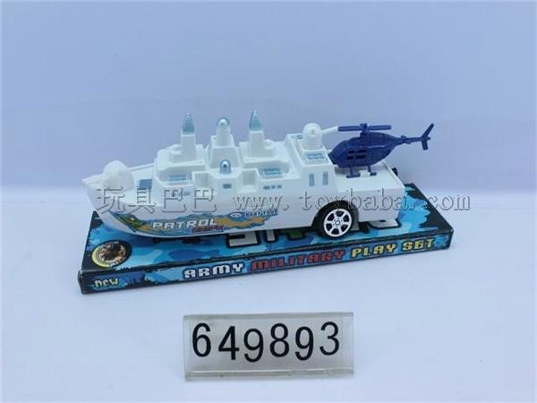 Arrows battle cruiser/silver assortments