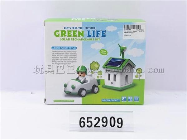 A solar car (since)