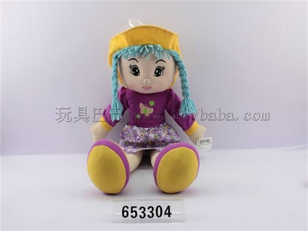 24 inches large girl designs