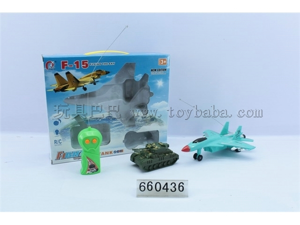 Remote two-way fighters 15 fighter/light music. The green yellow 2 colors