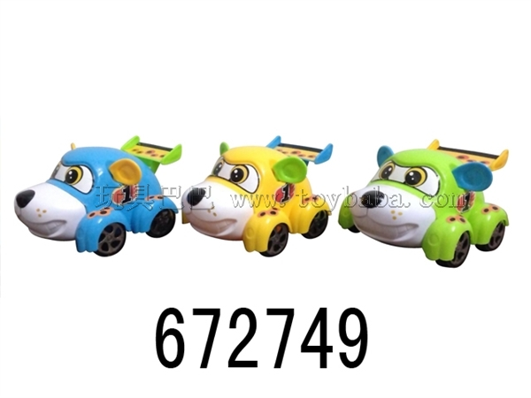 Bu Long family ( Phi ) cable car with bell / 3 + ??paint colorst and rear lights / Lamborghini / 3 colors ( without bat