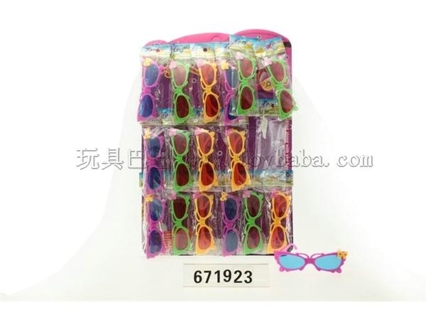 Glasses 18 zhuang