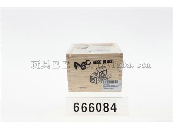 Wooden building blocks 48pcs alphanumeric