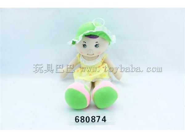 18-inch doll