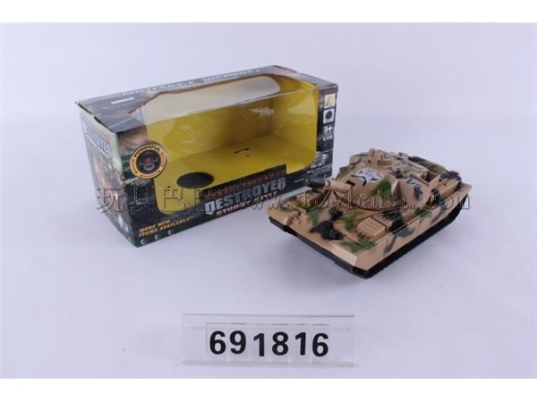 Electric universal music tanks
