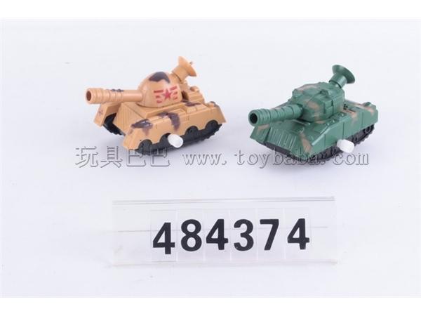 Chain tank / 2 Hybrid