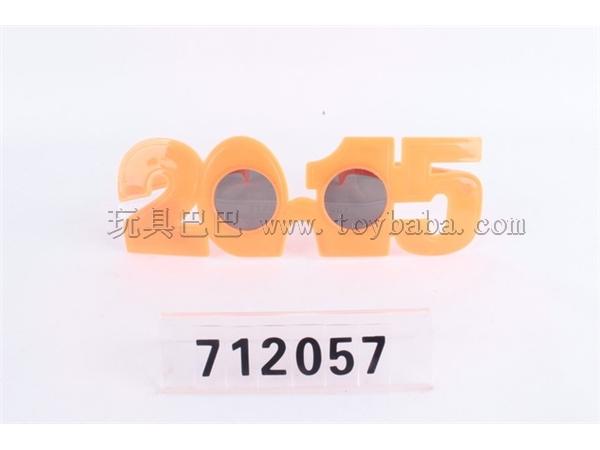 2015 the sun glasses / 3 color combination