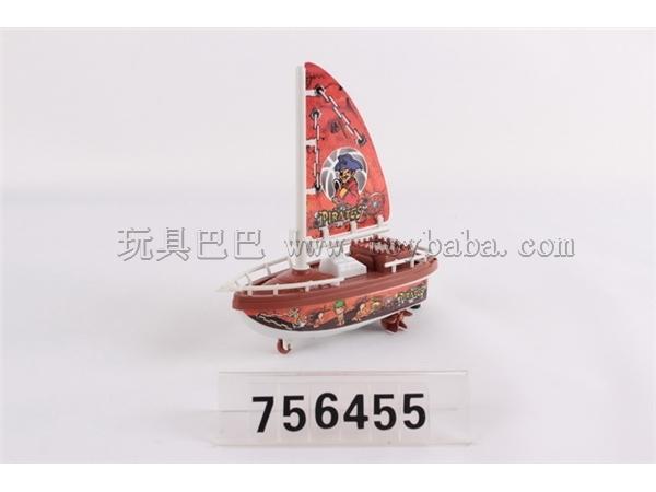 Pirates pull ship