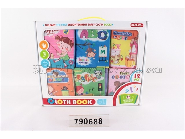 Baby book / 12