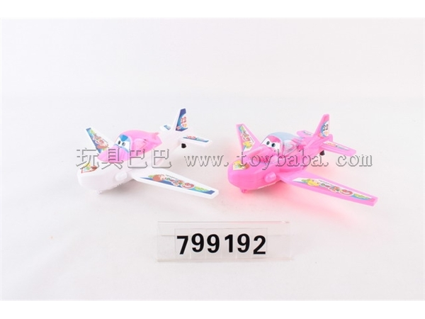 Stay light aircraft / 2 colors