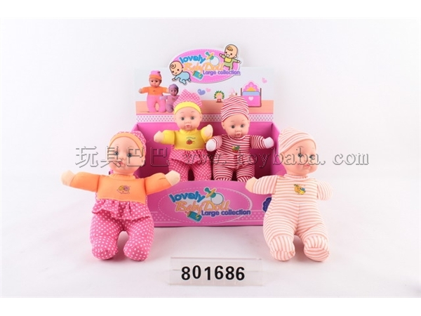 8 inch cotton baby doll (12 PCS) / 4 mixed