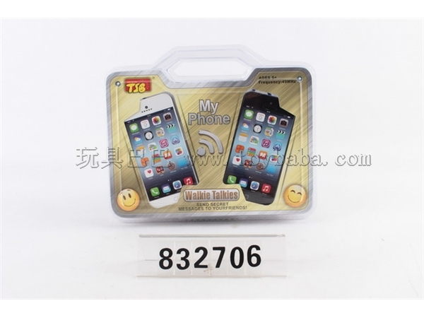 Tuhao Golden Apple 6 walkie talkie