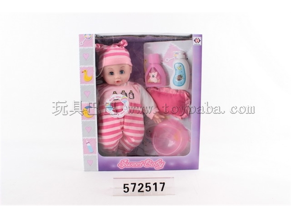 14 inch live eye cotton body male doll with six tone IC / 2 color