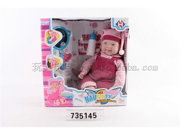 16 inch six tone IC cotton body smiling face doll plus accessories